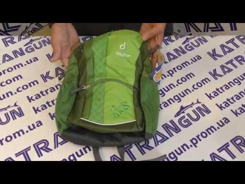 Детский рюкзак для самых маленьких Deuter Kids