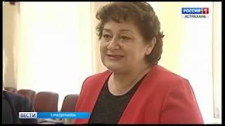 Инклюзивное образование в Астрахани теперь в плоскости двух учебных заведений