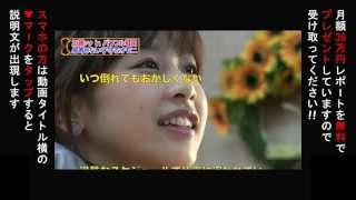 Youtubeで月額36万円の不労所得を手に入れる → http://kantandayo.com...