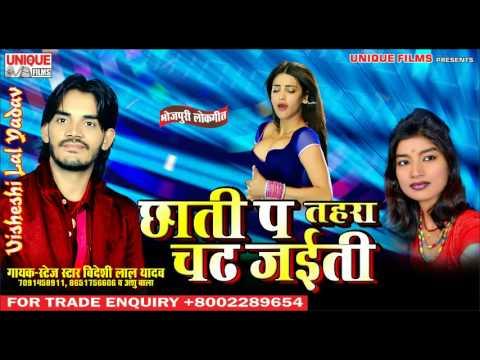 Deewana Tohar Dj Baja Ke Roi Ho || Videshi...