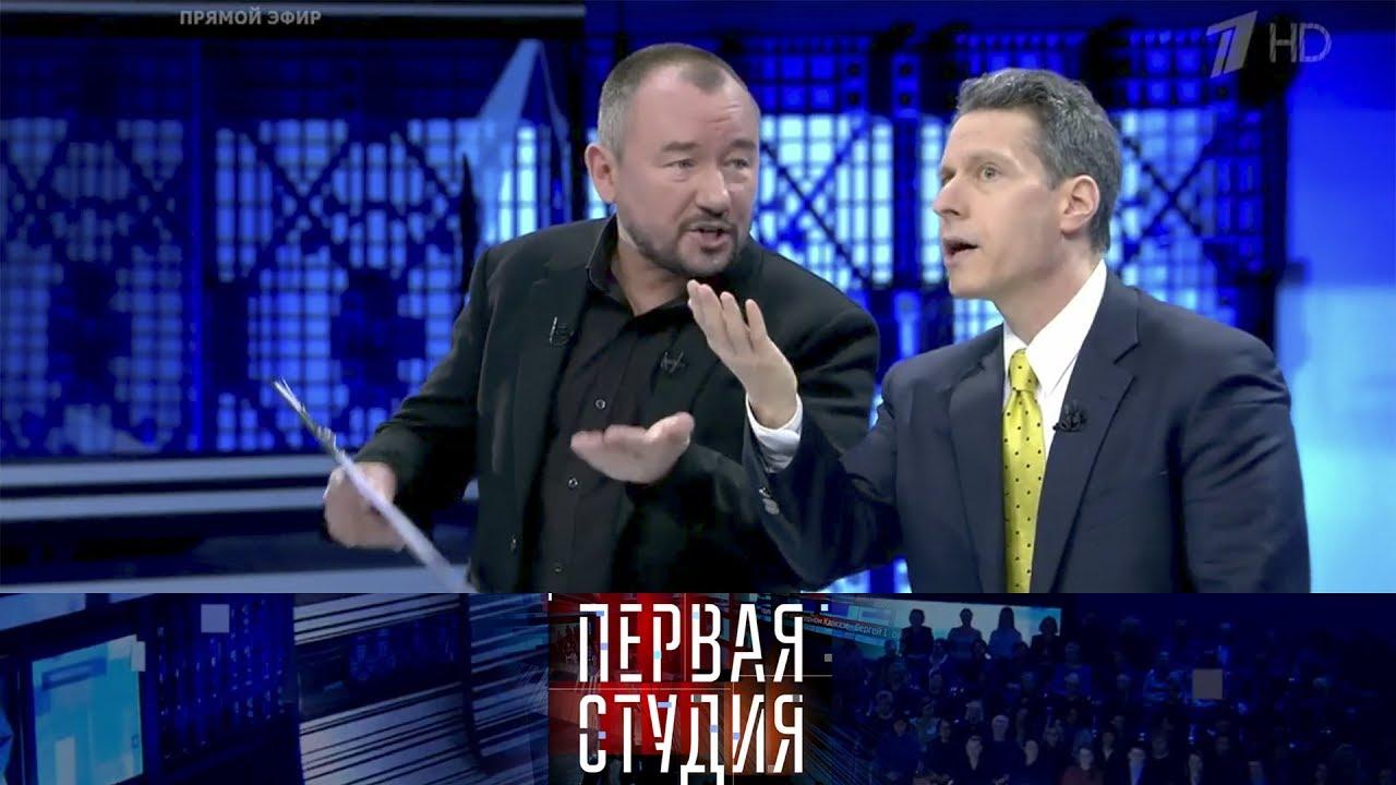 Первая Студия: Россия - угроза для НАТО? 25.05.17