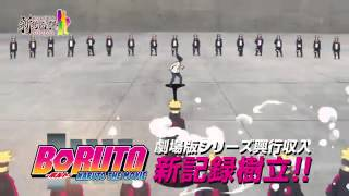 НАРУТО ФИЛЬМ 11   BORUTO   NARUTO THE MOVIE Тизер 10 HD