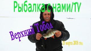 За окунем в Казахстан
