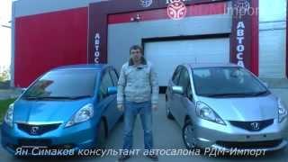 видео На что обратить внимание при покупке Honda Fit