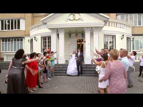 Свадьба Раменское