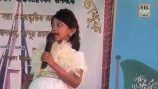"""B.I.S.T - (26 - March - 2012) Bangla Poem """"Kajla Didi"""" by Maryam"""