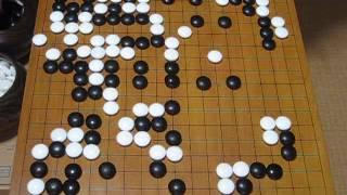 高橋六段慰問碁 五子局 草津栗生楽泉園 MR囲碁1206