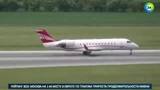 Ограничения на полеты Georgian Airways в Москву сняты - МИР24
