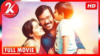 God Father | 2020 Suspense Thriller Tamil Full Movie |  Ananya | Ashwanth | Ashokkumar