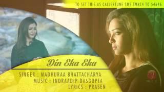 Din Eka Eka Full Audio Song Bonny Koushani Madhuraa Bhattacharya Indraadip Dasgupta