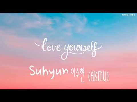 Suhyun(이수현)AKMU - Love Yourself 1Hour (1시간)