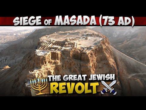 The Siege of Masada (73 AD) - Last Stand of the Great Jewish Revolt