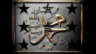 Mere Dard Suna Deween/ Nek Bandeyan Noon {Naat} by Alam Lohar