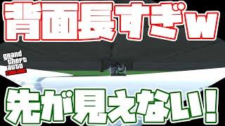 [GTA5] 背面めっちゃ長い~ww 参加型レース vol.767