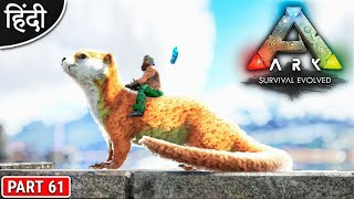 Eternal Prime Ottan Taming : Ark Eternal : ARK: Survival Evolved : OP बोलते - Part 61 [ Hindi ]