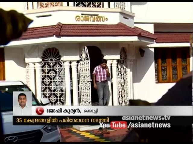 Sreevalsam group Owner brings black money worth 150 cr into Kerala  FIR 9 June 2017