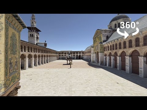 Visit The Umayyad Mosque in Damascus in 360 degrees