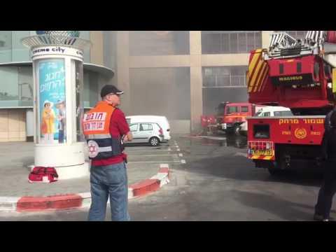 Fire at Cinema City