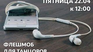УЧИМ танец | Павел Воля - Люди | Пенза Клип