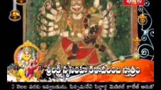 Sri Lakshmi Nrusimha Karavalamba Stotram In Telugu