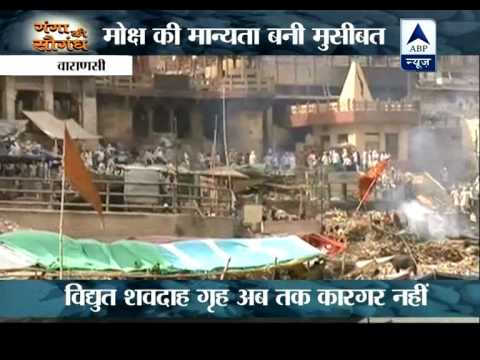 Ganga water in Varanasi is highly polluted, reveals test