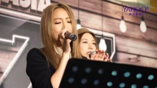 Trekkerz x Yukilovey - 百年不合 【YAHOO 搜尋人氣大獎 2015 前奏音樂會 第三場】