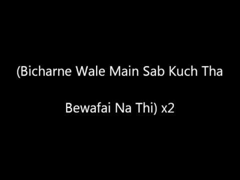 Wo Humsafar Tha (HUMSAFAR TITLE SONG OST)  - Full Song With Lyrics