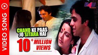 Chand Ke Paas Jo Sitara Hai  Sweekar Kiya Maine Vinod Mehra Shabana Azmi   B4U Music