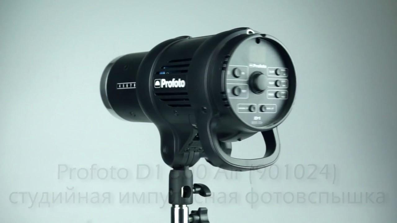 Комплект студийного оборудования AXIO2 RX100 CLASSIC. Обзор .