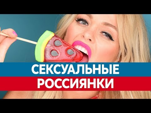 самые красивые девушки россии знакомства