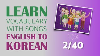 Learn Korean Vocabulary With Songs (2/40) 10 Times, English To Korean