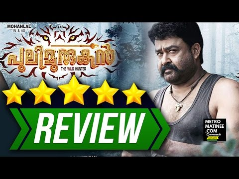 Movie review of