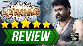 Video Pulimurugan Movie Review -Exclusive Video Review of Pulimurugan Mohanlal Movie download MP3, 3GP, MP4, WEBM, AVI, FLV September 2018