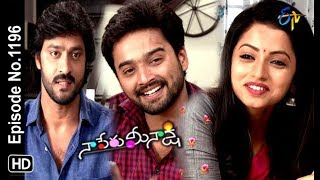 Naa Peru Meenakshi   30th January 2019   Full Episode No 1196   ETV Telugu
