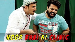 NOOR BHAI KI CLINIC || DR NOOR MBBS || HYDERABADI COMEDY SKIT ||  Shehbaaz Khan AND TEAM