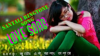 All santali ringtone song,,,,,,,,,,, and new full audio song,,,,,,,,, video song,,,,,,,,,,,,,,,,,,,,,, edit by-kalpona,,,,,,,,,,,,,,