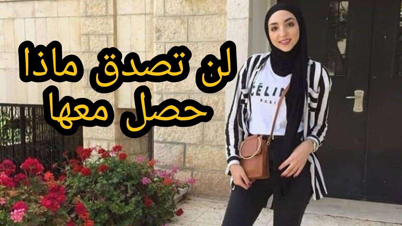 ماذا فعلت هاذي الفتاه لتصبح ترند الوطن العربي شاهد بنفسك؟؟