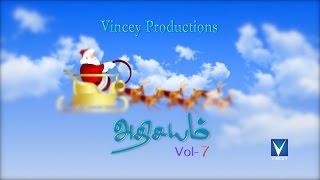New Tamil Christmas Songs - Christmas Vanthale | Athisayam Vol 7 HD 1080p
