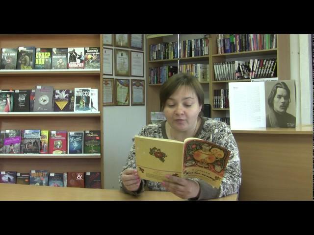 Изображение предпросмотра прочтения – ОльгаМосяева читает произведение «Воробьишко» М.Горького