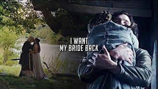 (ASOIAF/GOT) Arya & Jon; Lyanna & Rhaegar | I want my bride back