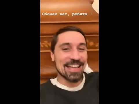 Дима Билан: Четвёртый день после операции на ноге - Юмор, новые даты ПБ и речи