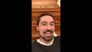 Дима Билан Четвёртый день после операции на ноге Юмор новые даты ПБ и речи