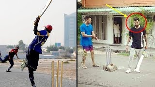 Cricketers Playing Street Cricket Compilation | Virat Kohli, Ms Dhoni,  Shahid Afridi