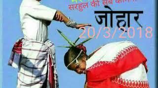 sarhul dance 2018 ranchi