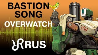 Overwatch (Bastion Song) [A Musical] JT Machinima RUS song #cover 60fps