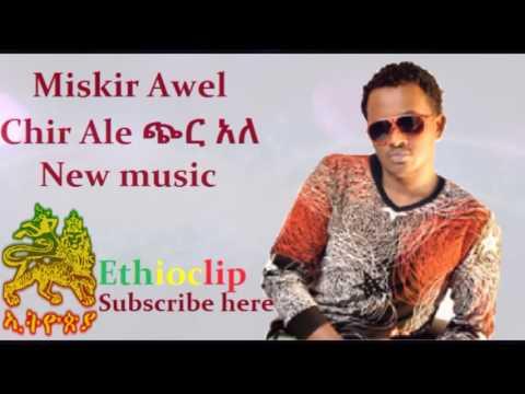 Miskir Awoll   Chir Ale thumbnail