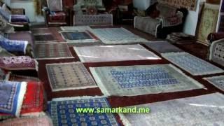 Самаркандские ковры ручной работы, производство(«Ковер согревает душу и радует глаз» -- эта поговорка как нельзя лучше выражает значение искусства ковродел..., 2012-10-31T15:18:25.000Z)