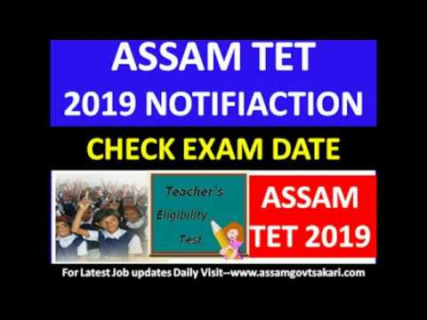 Assam TET 2019 Application Form-Assam TET Exam 2019