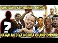 10 NBA PLAYERS NA HINDI NAG CHAMPION DAHIL KAY MICHAEL JORDAN PERO HALL OF FAMER