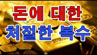 문은식의 옥탑방 이야기 시즌2-161회 : 1인 기업 …